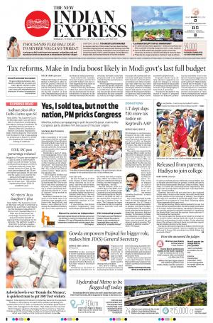 The New Indian Express-Hubbali