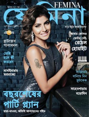 Femina Bangla