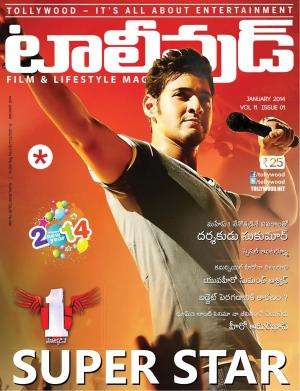 Tollywood Magazine January - 2014