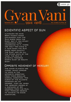 Gyan Vani Magazine