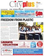 Vol-5,Issue-32,Dt.Aug7-13,2013 - Read on ipad, iphone, smart phone and tablets.