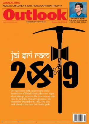 Outlook English, 11 December 2017