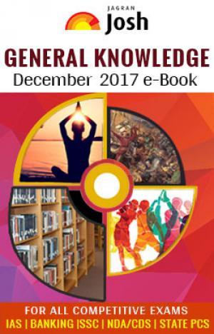 General Knowledge December 2017 eBook