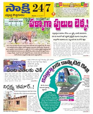 Bhadradri District