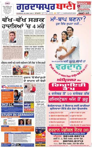 Gurdaspur Ban