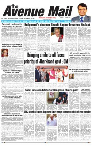The Avenue Mail, December 5th 2017