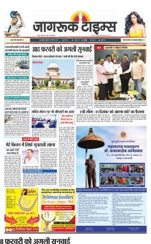 6-Dec-2017 Epaper