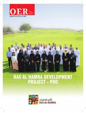 Ras Al Hamra