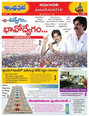 9-12-2017 Vijayawada