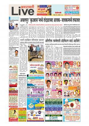 10th Dec Nagpur Live