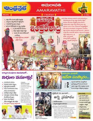 11-12-2017  Vijayawada