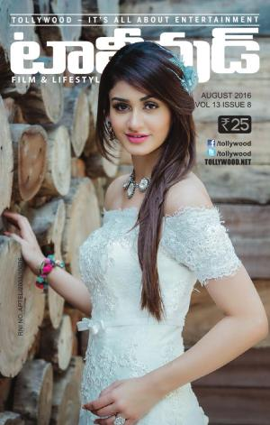 Tollywood Magazine Telugu August - 2016