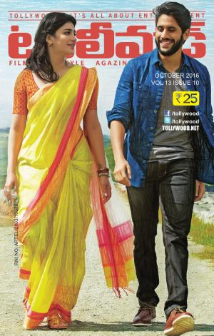 Tollywood Magazine Telugu October - 2016