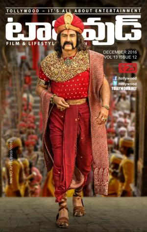 Tollywood Magazine Telugu December - 2016