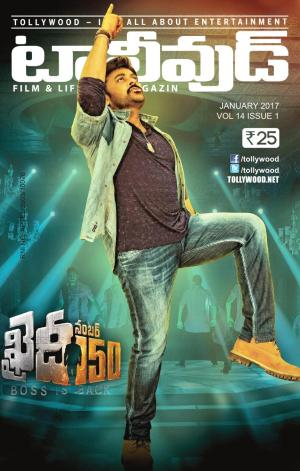 Tollywood Magazine Telugu January - 2017