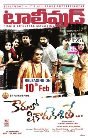 Tollywood Magazine Telugu February - 2017