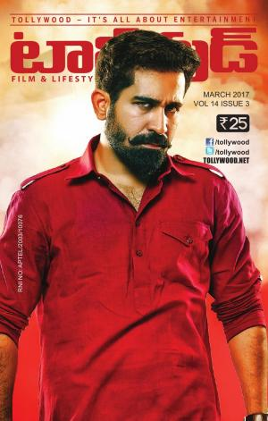 Tollywood Magazine Telugu March - 2017