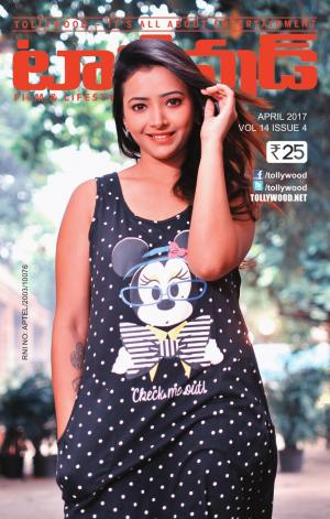 Tollywood Magazine Telugu April - 2017