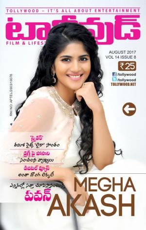 Tollywood Magazine Telugu August - 2017