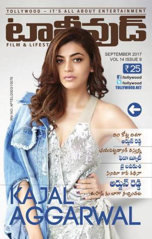 Tollywood Magazine Telugu September - 2017
