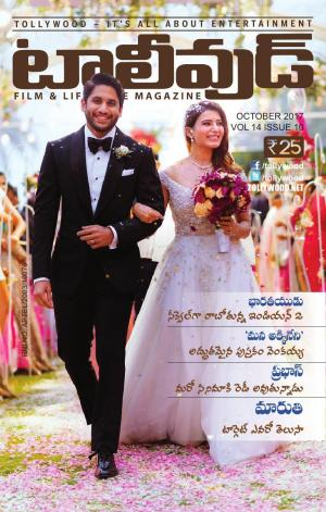 Tollywood Magazine Telugu October - 2017