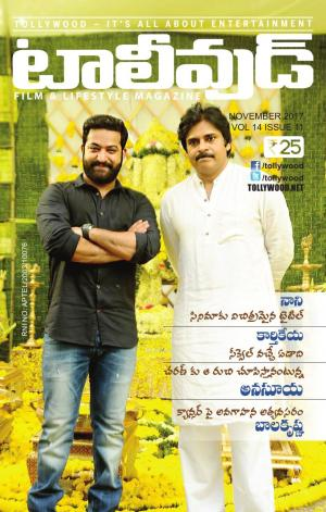 Tollywood Magazine Telugu November - 2017