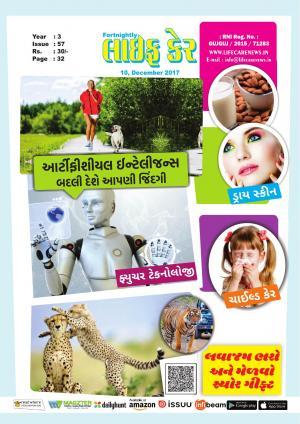 57 Issue 10 December 2017