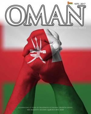 Oman A Nation on the Move - English