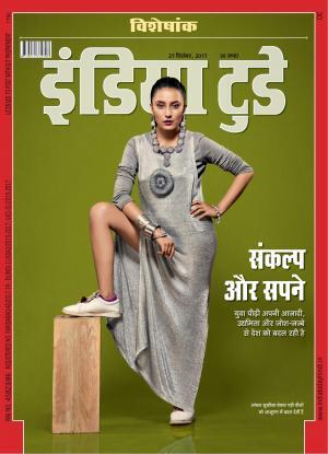 India Today Hindi-27th December 2017