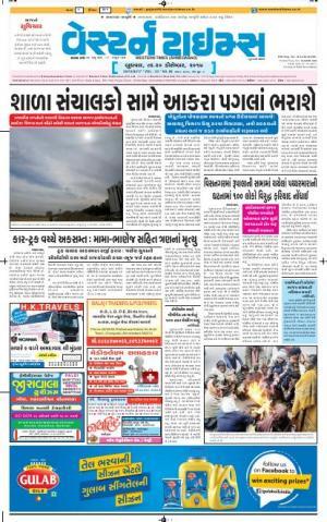 Ahmedabad Edition