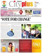 Vol-5,Issue-33,Dt.Aug14-20,2013 - Read on ipad, iphone, smart phone and tablets.