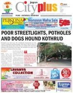 Vol-5,Issue-33,Dt.Aug.14-20,2013 - Read on ipad, iphone, smart phone and tablets.