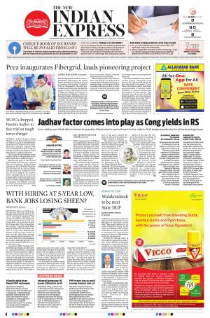 The New Indian Express-Vishakapatnam