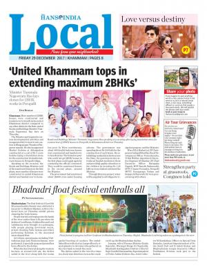 KHAMMAM CITY TAB
