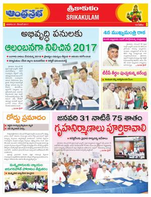 31-12-2017 Srikakulam