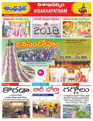 31-12-2017 Visakhapatnam