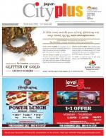 VI, August 18 - August 24, 2013, 48th Edition - Read on ipad, iphone, smart phone and tablets.