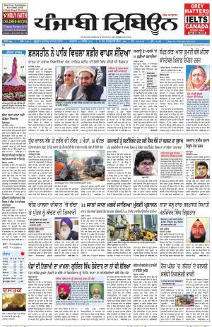 PT_31_December_2017_Delhi