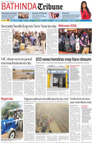 Bathinda Tribune