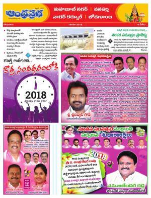 1-1-2018    Mahabubnagar