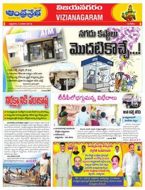 5-1-2018 Vijayanagaram