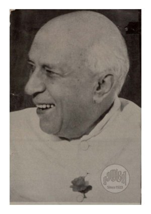 Jawahar lal Nehru - Read on ipad, iphone, smart phone and tablets