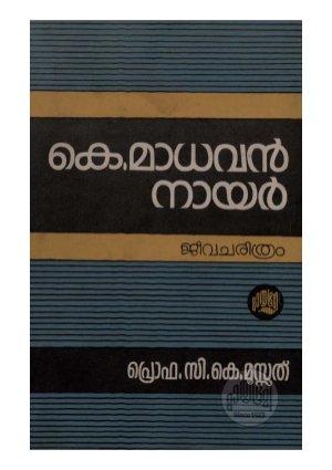 K.Madhavan Nair - Read on ipad, iphone, smart phone and tablets.
