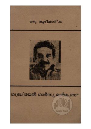 Oru Koodikazhcha - Read on ipad, iphone, smart phone and tablets