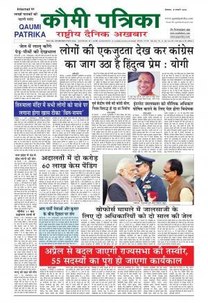 Savita Bhabhi Story In Hindi Pdf Online - pricesxilus
