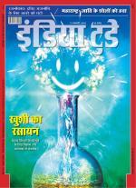 India Today - Hindi