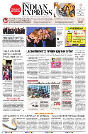 The New Indian Express-Vellore