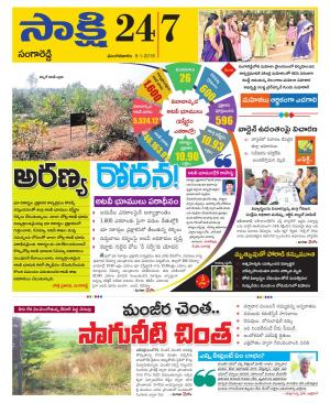 Sangareddy District