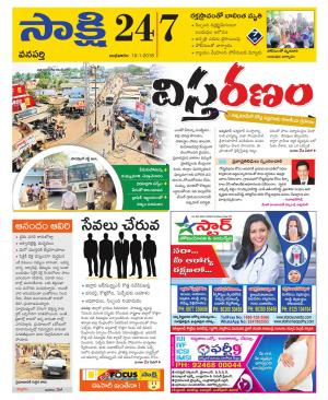 Wanaparthy District