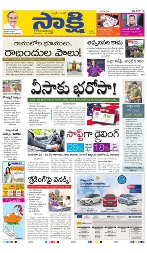 Hyderabad Main
